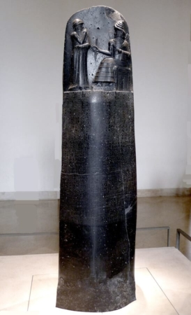 Code de Hammurabi, roi de Babylone